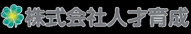 翠理社会保険労務士事務所